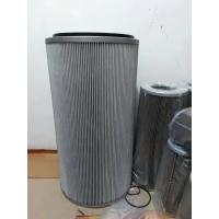 天然气不锈钢除尘滤芯-好货源