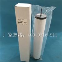 厂家供应:ZD7180021众德真空泵排气滤芯