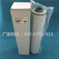 厂家供应:ZD7180012众德真空泵排气滤芯