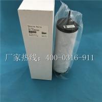 厂家供应:ZD7180022众德真空泵排气滤芯