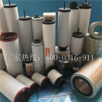 ZD7180010众德排气过滤器_真空泵排气滤芯生产厂家