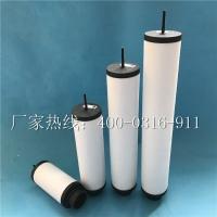 ZD7180021众德排气过滤器_真空泵排气滤芯生产厂家