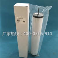 ZD7180022众德排气过滤器_真空泵排气滤芯生产厂家