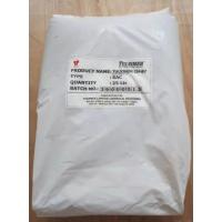 杜笙树脂-除氟树脂-除氟滤料TulsimerCH-87