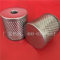 日本SMC滤芯_AME-EL650滤芯_专业生产厂家