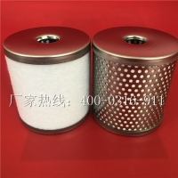 日本SMC滤芯_AFF-EL75B滤芯_专业生产厂家