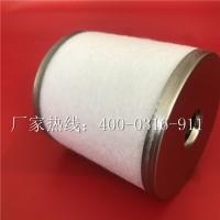 日本SMC滤芯_AFF-EL37B滤芯_专业生产厂家