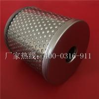 日本SMC滤芯_AFF-EL4B滤芯_专业生产厂家