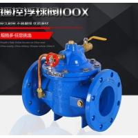 专业100x遥控浮球阀-水利控制阀厂家直销