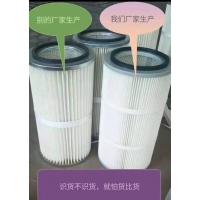 350×600纸质除尘滤筒-批发厂家