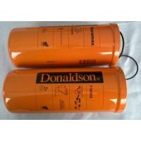 P164381唐纳森变速箱滤芯-生产厂家