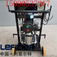 润滑油防爆滤油机 多级过滤加油车LYC-80F