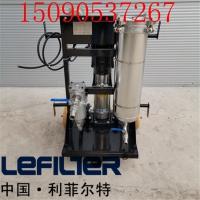 LYC-100A防爆带磁棒滤油机 可以远程控制