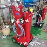 FCM060LM3B03C/S5D5-V利菲尔特滤油机