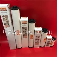 0532140156普旭排气滤芯_真空泵滤芯厂家在线报价