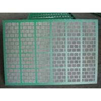 框架型钻井液振动筛网A庆阳框架型钻井液振动筛网厂家直接发货