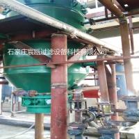 新疆凝结水除铁过滤器