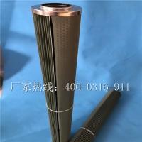 JLX-100*500聚结分离滤芯直销价格
