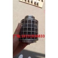 316不锈钢折叠滤芯精密滤芯三层折叠滤芯罐体滤芯高压滤芯