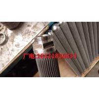 不锈钢304精密折叠滤芯过滤罐体折叠滤芯厂家促销