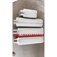 不锈钢烧结网滤芯电厂过滤滤芯实体厂家量大优惠