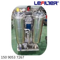 柴油、汽油、抗燃油用不锈钢防爆滤油机 LYC-100B