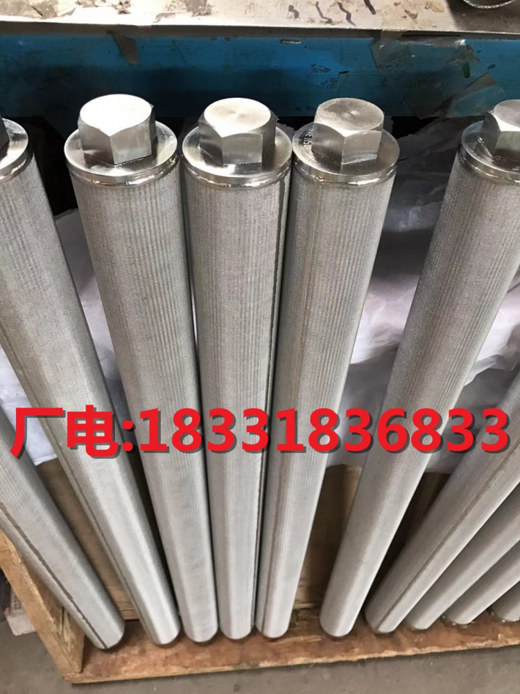 滤芯,不锈钢过滤芯,不锈钢过滤网厂家GT-SM-06