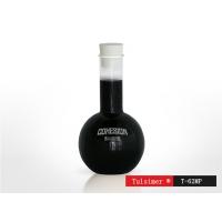 混合酸环境下去除铝离子交换树脂