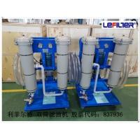 便移式炼油小车 滤油机LYC-100B