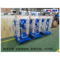 LYC-100B双筒加油过滤车