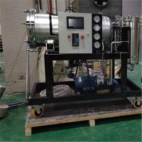 处理乳化油滤油机HCP100A380-50-KC