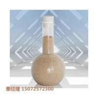 酒厂生化产水除无机磷树脂A-107