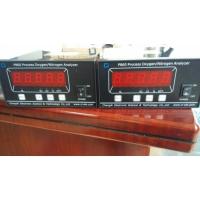 制氮机专用P860氮气分析仪