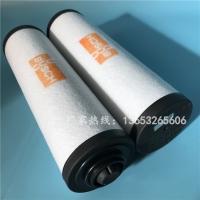 0532140157普旭真空泵排气过滤器_2021新型号价格