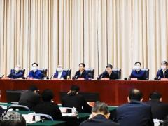 2021年全国生态环境保护工作会议