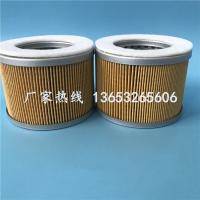 厂家批发_90950700000贝克真空泵排气过滤器_高清图