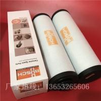批发_0532140157普旭排气滤芯适于RARC0100等