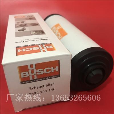 BUSCH 0532140157普旭真空泵排气过滤器全新价格