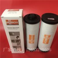 BUSCH 0532140156普旭真空泵油雾分离器厂家批发