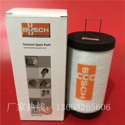 厂家批发_0532140157普旭真空泵排气过滤器_订购热线
