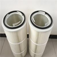 日本东丽进口除尘滤芯 - 聚酯无纺布除尘滤芯生产厂家