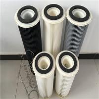 日本东丽聚酯纤维除尘滤芯 - 日本东丽聚酯纤维除尘滤芯厂家