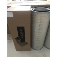 自洁式空气过滤器 - 自洁式空气过滤器生产厂家