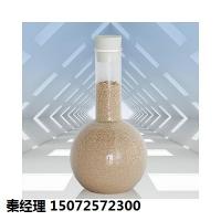 锂电镍钴锰萃取余液净化除镍钴树脂