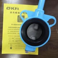 日本OKM阀门602A-M 40A铝合金电动蝶阀OKM进口