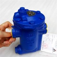阿姆斯壮 疏水阀内螺纹倒吊桶自动疏水器 蒸汽压缩机