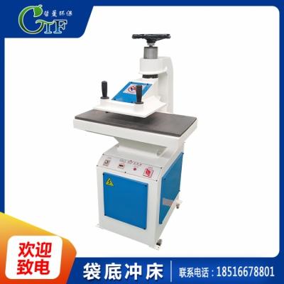 哲曼环保 超声波焊接机 塑焊机