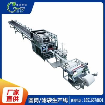 超声波焊接机 塑料产品焊接 全国直销