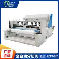 哲曼可定制无纺布分切机自动收卷分切机可验布分切设备滤袋生产线