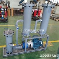 轮胎炼油厂用轮胎油净化滤油机LYC-300T